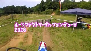 山口県の笛太郎ファームで行われた、エンデューロレースに参加してきま...