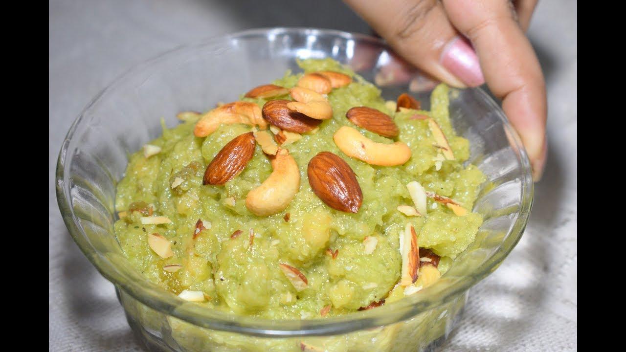 सावन में बनाये स्वादिष्ट हरियाली हलवा - Fast Recipe ...