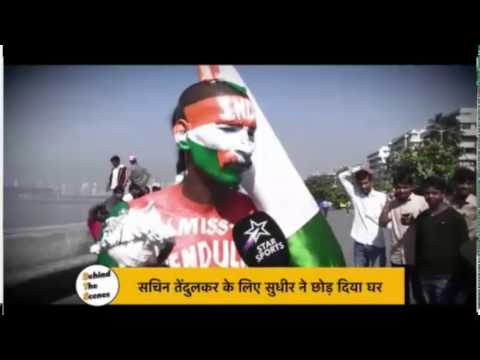 Story of SuperFans of India | who is Sudhir Gautam | who is cricket fan dharamveer