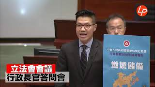 行政長官施政報告答問會 20181011