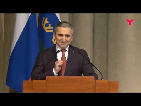 Социальные инициативы Александра Моора прозвучали в послании к региональному правительству