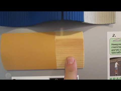 Резиновая краска Super Decor Rubber - выкрасы на стенде