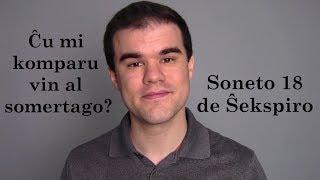 Sonnet 18 in Esperanto (Soneto 18 de Ŝekspiro)