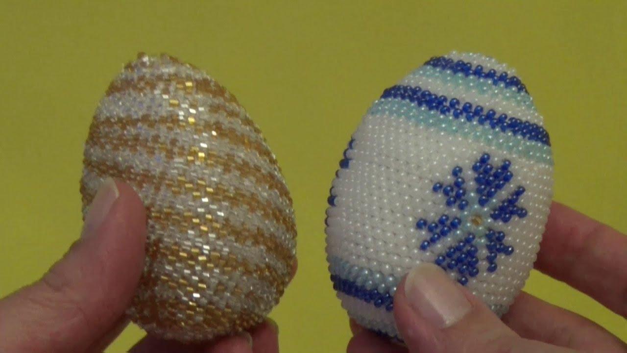 вязание бисером пасхальное яйцо из бисера видео мастер класс