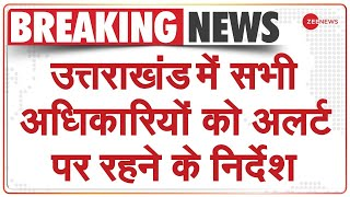 Breaking News   11      Alert  Uttarakhand Rain  Hindi News