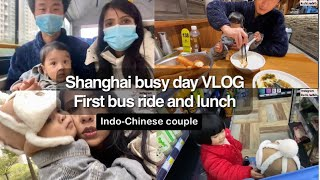 INDIAN-CHINESE FAMILY   Bus ride, family lunch, Badminton, shopping, park and more...