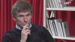 У украинской власти отсутствует этический камертон, - Леонид Швец