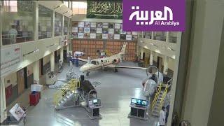 نشرة الرابعة | هنا يتدرب السعوديون لصيانة طائرات التورنيدو والتايفون
