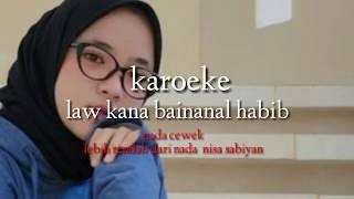 Download Mp3 Karoeke,, Law Kana Bainanal Habib,, Nada Perempuan,, Lebih Rendah Dari Nada ,,ni