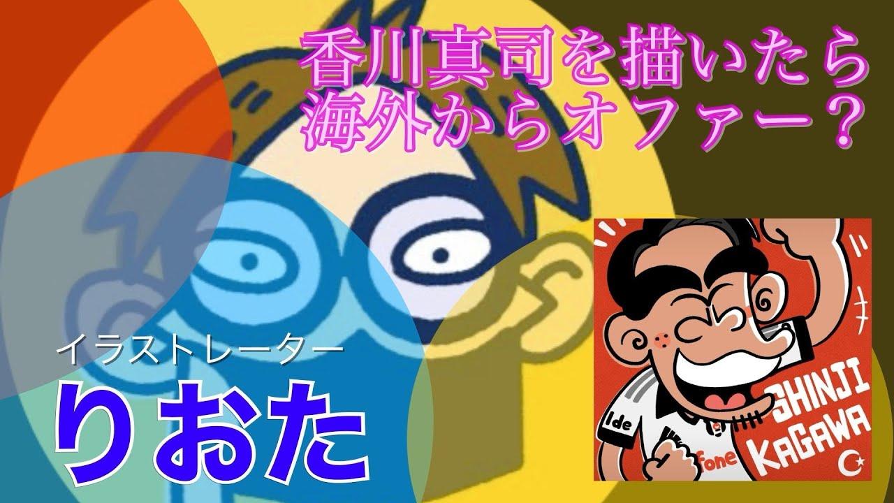 【宇都宮徹壱ウェブマガジン】様にてインタビュー