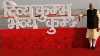kumbh 2019 prayagraj | Live ALLAHABAD| journey to india