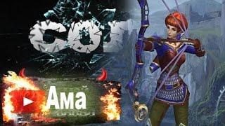 Prime World -Амазонка 2500 Мощь