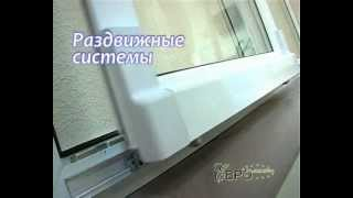 видео Автоматические распашные двери Пластиковые окна ПВХ в Минске