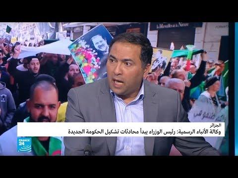 الجزائر: من يقف وراء 'حملة تشويه' الشخصيات المرشحة لقيادة الحراك الشعبي؟