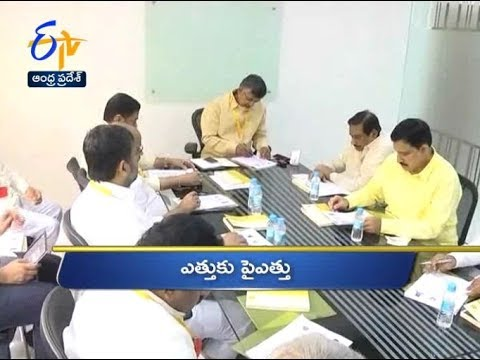Andhra Pradesh | 7th September 2018 | Ghantaravam 6 AM News Headlines