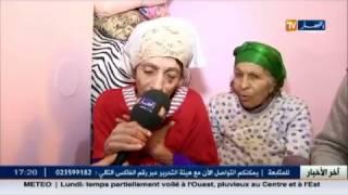 عين تموشنت: هبة كبيرة للتكفل بالعائلة المعوزة بعد بث تقرير حول وضعيتها