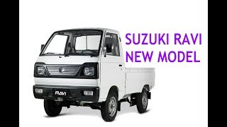 NEW SUZUKI RAVI 2018 MODEL EURO 1 PRICE IN PAKISTAN