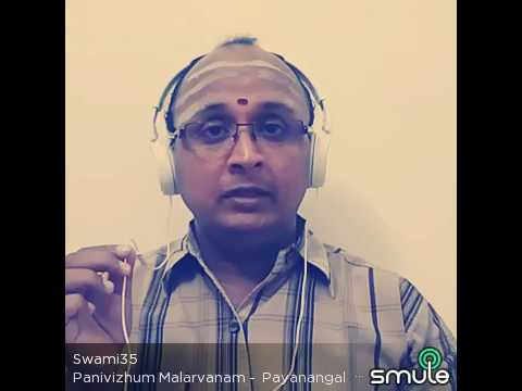Smule tamil song