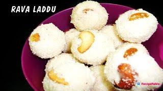 Rava Laddu Preparation In Telugu (ఈజీగా రవ్వ లడ్డు తయారుచేయుట)