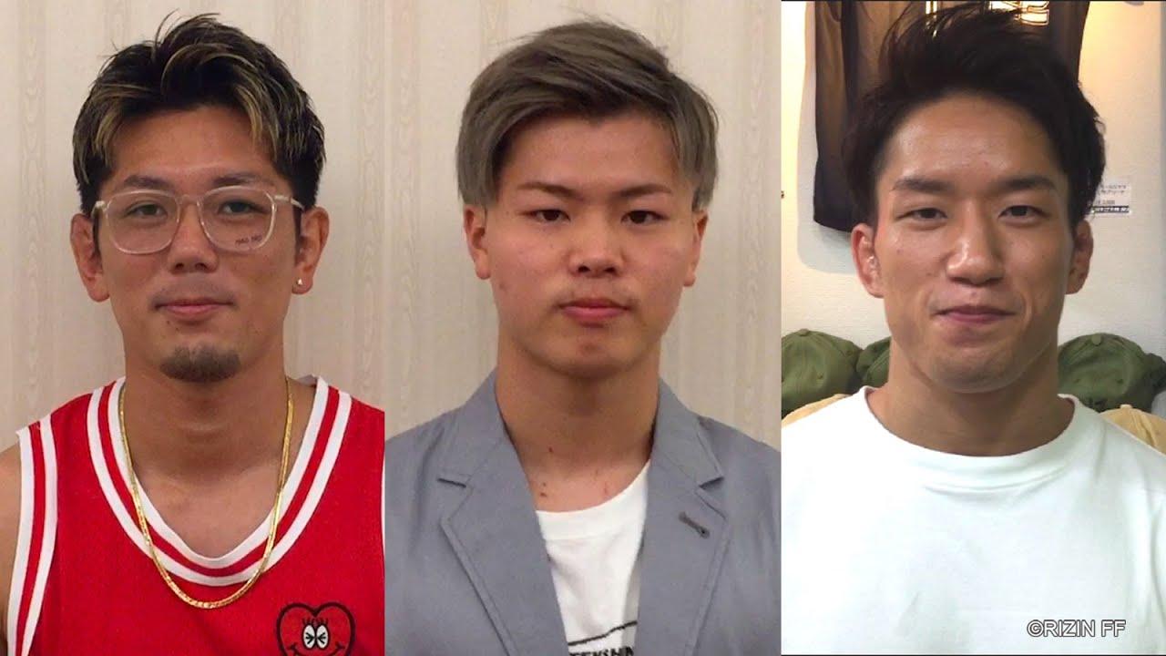 Yogibo presents RIZIN.24 試合前インタビューまとめ