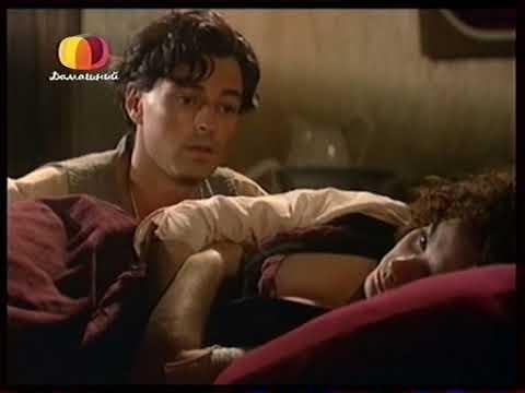 Земля любви, земля надежды (24 серия) (2002) сериал