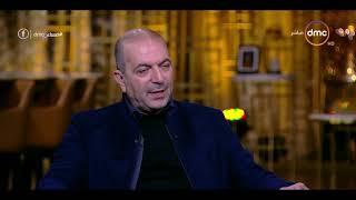 مساء dmc - هاني أبو أسعد | لولا السينما المصرية فلن يكون هناك سينما عربية |