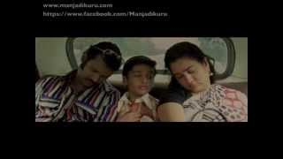 Official Trailer of Manjadikuru