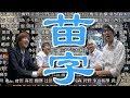 Download lagu 【30万】日本に存在する苗字を全て言い尽くせ!!!