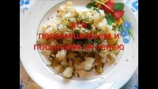 быстрый недорогой салат из вареного картофеля и соленого огурца