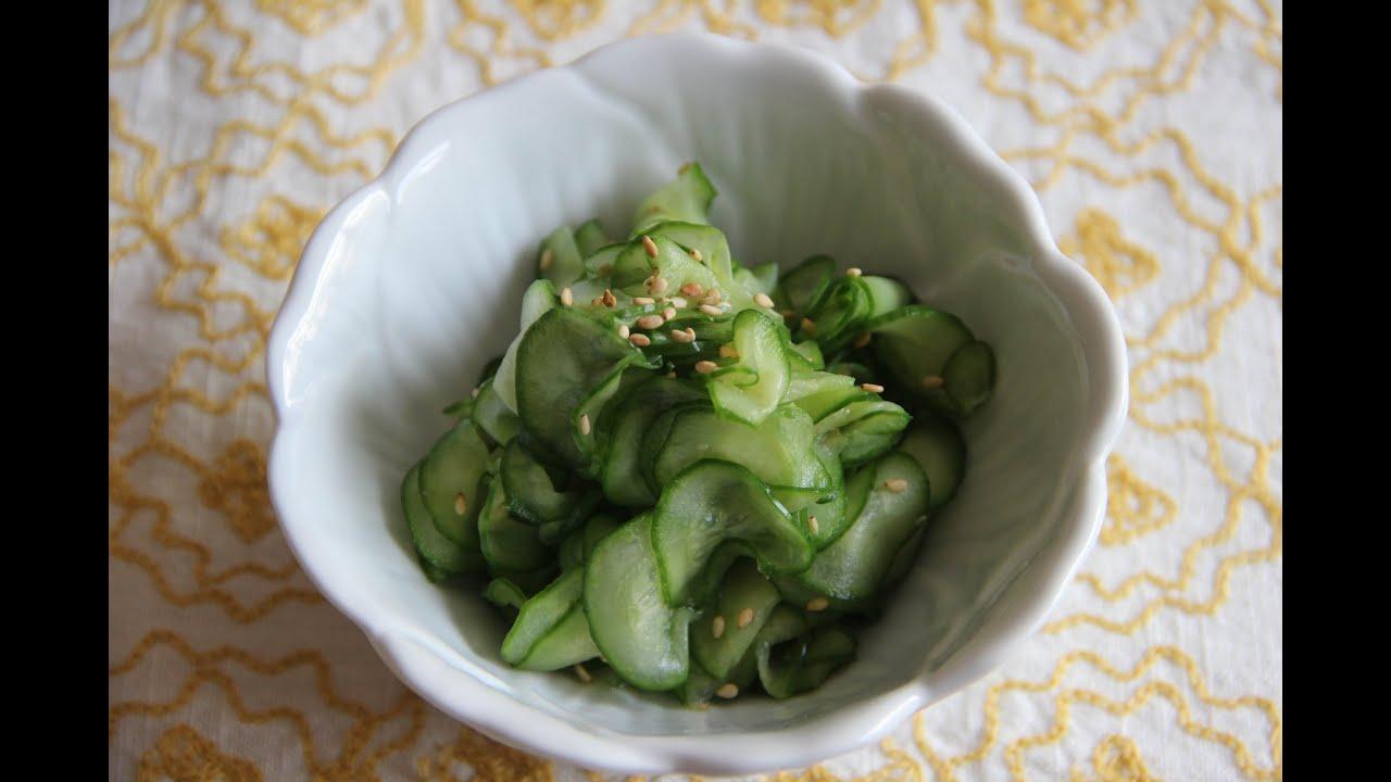 Sunomono cucumber salad recipe japanese cooking 101 youtube forumfinder Choice Image
