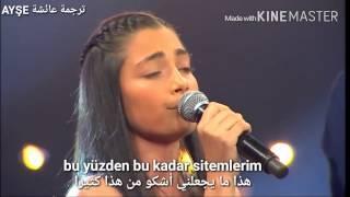 اغنية تركية للفنان مراد بوز في برنامج صوت تركيا