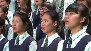 香港教育工作者聯會黃楚標中學 HKFEW Wong Cho Bau Secondary School
