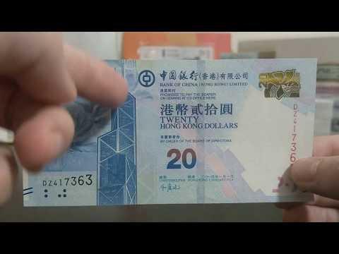 Bank Of China Hong Kong Dollars