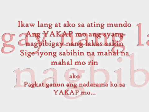 yakap curse one lyrics