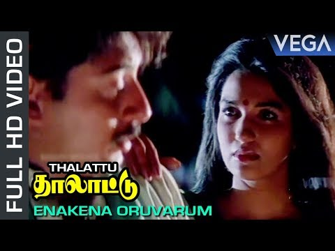 Enakena Oruvarum Video Song  Thalattu Movie  Arvind Swamy  Sukanya  Ilaiyaraaja  Tamil Movies