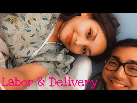 Labor & Delivery | Welcome Baby Girl Salina