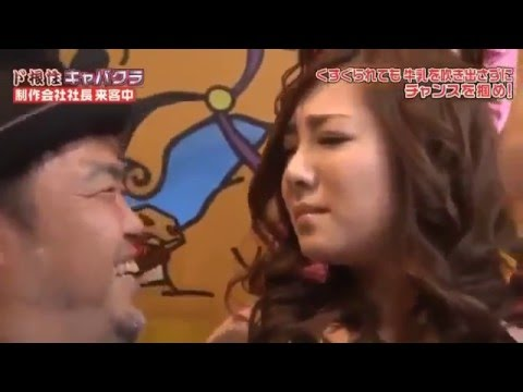 Do not swallow! Japanese weird show  OPTV