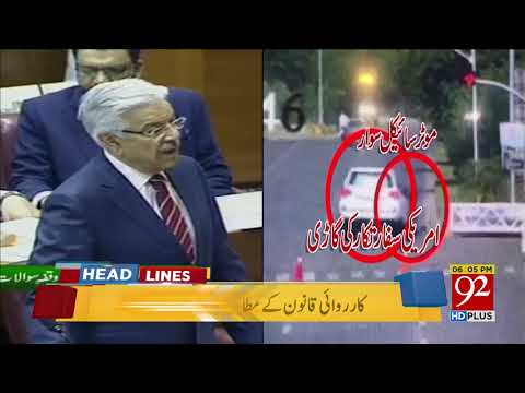 92 News Headlines 06:00 PM - 11 April 2018