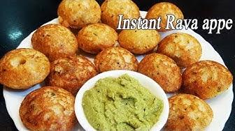 झटपट रवा आप्पे    Instant Rava Appe   How to make Instant Appe   Ravyache Appe   MadhurasRecipe