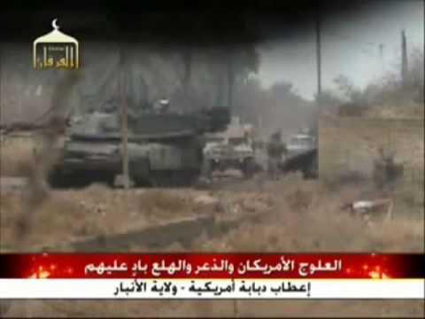 US Army Iraq Cloaking Technology Predator style!