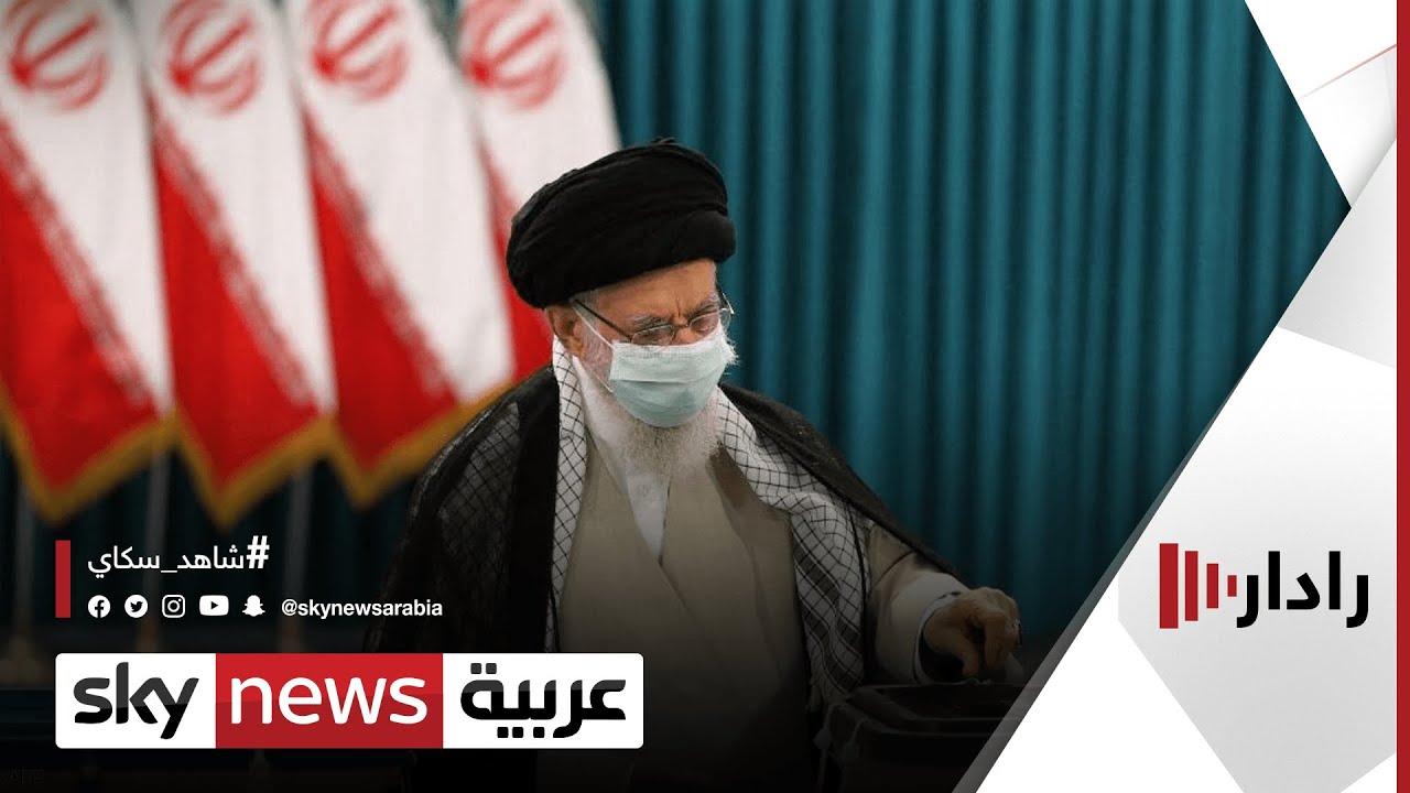 إيران.. الرئيس الجديد وتحديات المنطقة | #رادار  - نشر قبل 10 ساعة