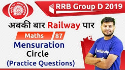 12:30 PM - RRB Group D 2019 | Maths by Sahil Sir | Mensuration(Circle)(Practice Questions)