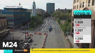 Трамвайное движение на Павелецкой площади планируют возобновить в конце июня - Москва 24