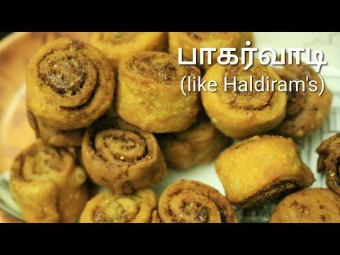 பாகர்வாடி - Bhakarwadi recipe - Snacks recipe in tamil - Bhakarwadi in tamil - North Indian snacks