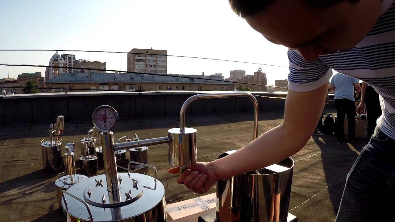 Сложный самогонный аппарат домашняя пивоварня в белгороде купить