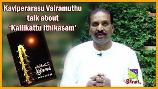 Kaviperarasu Vairamuthu talk about Kallikattu Ithikasam