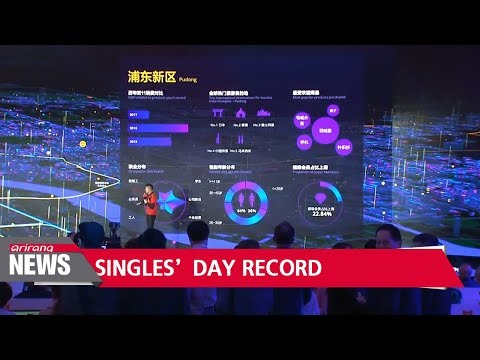 Alibaba Singles' Day hits a new sales record this year Mp3