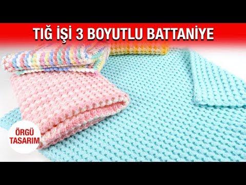 Kuzulu Bebek Battaniyesi Yapımı   Baby knitting patterns, Bebek ...   360x480