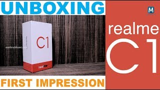 Realme C1 Unboxing | First impression | Review | Malayalam | Mathrubhumi