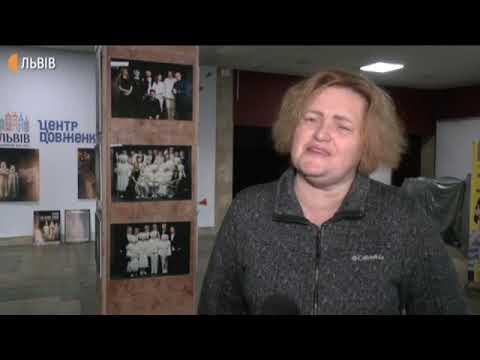 play video 378 У Львові презентували різдвяний  концерт «Казка на білих лапах»  - Новини UA Львів 29 12 2020